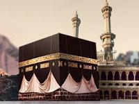 Условия свидетельства «ля иляха илля-Ллах», на которые указывают Коран и Сунна 25