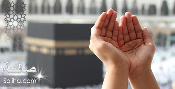 Об обтирании руками лица после ду'а (мольбы)